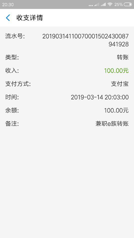 QQ图片20181013103805.jpg