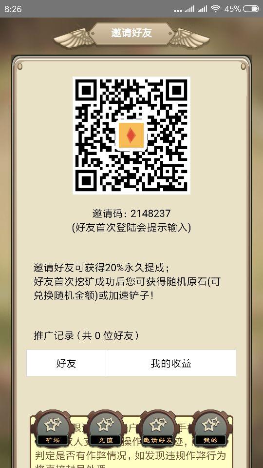 QQ图片20181012185348.jpg